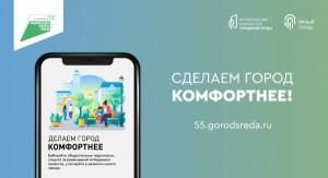 618241_prilozhenie_prilozhenie_illyustratsiya