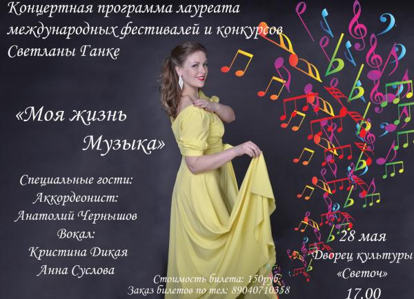 192200_solnik_afisha-1